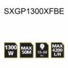 hazivizmu_1300W_Inox_STANLEY_SXGP1300XFBE_2